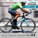 今売れています!!【送料無料】 ロードバイク TRINX(トリンクス)CLIMB