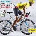 【送料無料】TRINX-TEMPO 20...