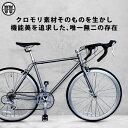 【サンキューセール】クロモリロードバイク鋼-HAGANE-CR500デュアルコントロールSHIMANO16SPEED前後クイックリリース一勝堂ISSHOUDOU