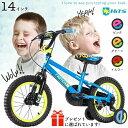 子供用 自転車3〜5歳 身長90〜120cmフロント キャリパーブレーキリア バンドブレーキハンドブレーキモデル児童用 長く乗れる幼児自転車 キッズバイクHITS Nemo ヒッツ ネモ 14インチ ブルー