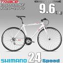 【祝ランキング1位】TRIACE超軽量9.6kgクロスバイクでも速いS120-シマノ24速ロードバイクスペック自転車,通勤,通学フラットロードバイク
