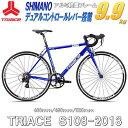 TRIACE軽量アルミ9.9kgロードバイク14速S108-2013モデル