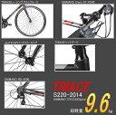 【速いクロスバイク】アルミAL6061採用本格!超軽量9.6kg!Shimanoクラリス24速新作TRIACE・S220自転車,通勤,通学フラットロードバイクマッドブラック・ブルー