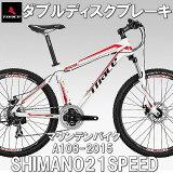 【新登场2013】SHIMANO SORATRIACE轻量9.9kg公路车18速HS310-2013款[【新登場2013】SHIMANO SORATRIACE軽量9.9kgロードバイク18速HS310-2013モデル]