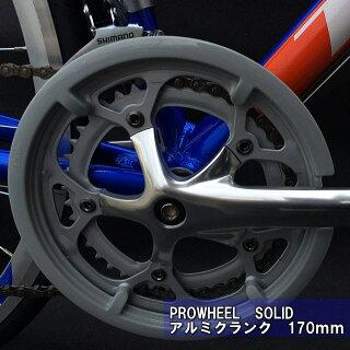 【ランキング1位】TRIACE軽量アルミ9.9kgロードバイク14速S108-2015モデル自転車競技,通勤,通学デュアルコントロール