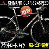 【ポイント20倍】【速いクロスバイク】アルミAL6061採用チューブスムース加工BB一体型クランクShimanoクラリス24速TRIACE・S220-2015自転車競技,通勤通学フラットロードバイクロードレーサー