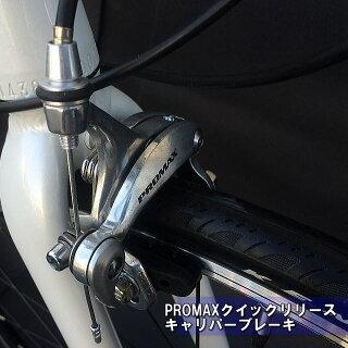 【ランキング1位】TRIACE超軽量9.6kgクロスバイクでも速いS120-シマノ24速ロードバイクスペック自転車,通勤,通学フラットロードバイク
