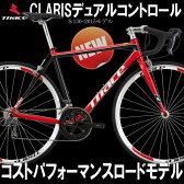 TRIACEロードロードバイクSHIMANOクラリスS130-2015/16速コストパフォーマンスモデル通勤,通学,競技,スポーツ 自転車ロードレーサー