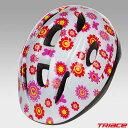 TRIACE人気商品です。かわいいデザイン 女の子もお気に入り ダイヤルで簡単サイズ調整 インナーパッド付き