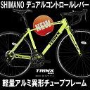 TRINXロードバイク軽量モデルR600デュアルコントロールSHIMANO STI Tourney14速コストパフォーマンスモデルロードレーサー0824楽天カー...