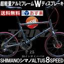 WディスクブレーキShimanoALTUS8速本格派 ミニベロ軽量アルミフレームコンパクト20インチTRINX MINIVELO本格的小径車トリンクス Z5