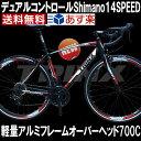ロードバイクTRINX SWIFT 700C 軽量アルミフレ...