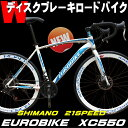 【新登場・新発売】WディスクブレーキロードバイクSHIMANO21速EUROBIKE XC550ロードレーサー