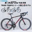 ロードバイクTRINX-TEMPO3.0...