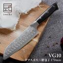ISSIKI 包丁 ダマスカス 三徳包丁 17cm VG10...