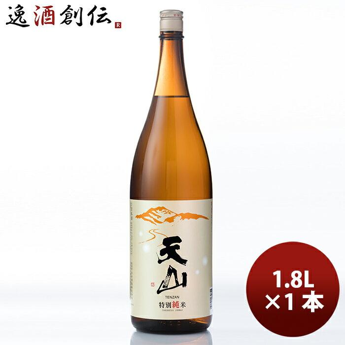 お歳暮御歳暮日本酒純天山特別純米酒天山酒造1800ml1本