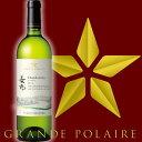 お歳暮 御歳暮 ワイン グランポレール 長野シャルドネ サッポロ 750ml 1本