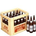 ショッピングスーパードライ ビール スーパードライ 中瓶 アサヒ 500ml 20本 1ケース ※クール便指定不可 本州送料無料 四国は+200円、九州・北海道は+500円、沖縄は+3000円ご注文後に加算
