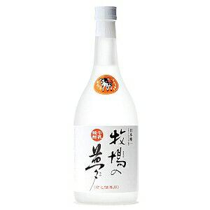 熊本県大和一酒造牧場の夢牛乳焼酎720ml