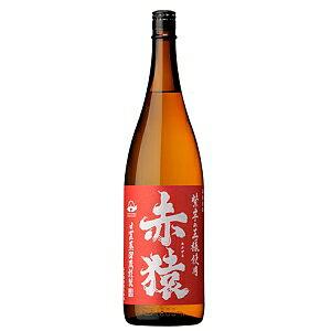 お歳暮 御歳暮 鹿児島県 小正醸造 赤猿 赤いも...の商品画像