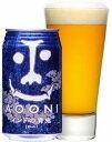 よなよなエール インドの青鬼 350ml×24本 ギフト クラフトビール 贈り物 bi-ru 本州送