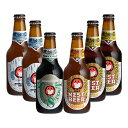 木内酒造 常陸野ネストビール 4種飲み比べセット 330ml 6本 瓶 本州送料無料 ご注文後に加算 ギフト 父親 誕生日 プレゼント