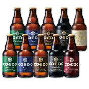 敬老の日 ギフト 10本COEDO コエドビール 333ml × 10本セット小江戸ビール(伽羅3:瑠璃3:紅赤1:白2:漆黒1)クラフトビール 飲み比べセット 本州送料無料 地ビール