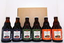 【ケース販売】ベアレン醸造所 クラシック アルト シュバルツ 3種 330ml 6本セット