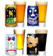 よなよな飲み比べセット 350ml×24本 各6本(よなよなエール、インドの青鬼、水曜日のネコ、東京ブラック)