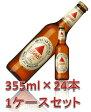【1ケース販売】アサヒ バスペールエール 瓶 N 355ml 24本