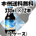グランドキリン ひこうき雲と私 350ml 12本 (1ケース) 新発売 4月17日〜18日お届け 【ケース販売】