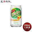 []350ml482