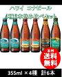 セット販売 本州送料無料人気のハワイビール飲み比べセット コナビール 4種類6本セット