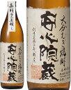 日本盛 安心院蔵 麦 900ml×1本