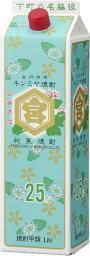 [宮崎本店] 亀甲宮焼酎(キンミヤ)パック 1.8L×6本