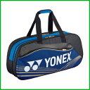 《送料無料》2016年4月中旬発売 YONEX トーナメントバッグ(テニス2本用) BAG1601W ヨネックス バッグ