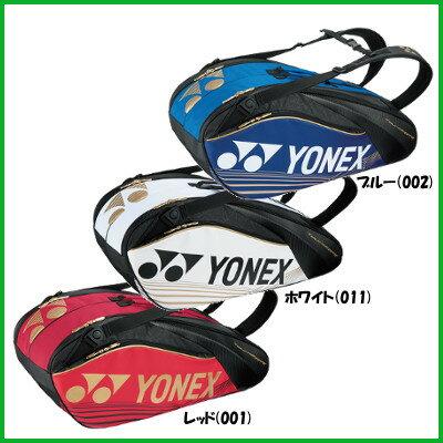 《期間限定セール!12月末まで!》《送料無料》2016年4月中旬発売 YONEX ラケットバッグ6(リュック付)〈テニス6本用〉 BAG1602R ヨネックス バッグ