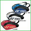 《期間限定セール!12月末まで!》《送料無料》2016年4月中旬発売 YONEX ラケットバッグ6(リュック付)〈テニス6本用〉 BAG1602R ヨネックス ...