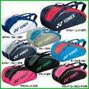 《送料無料》《新色》2016年3月中旬発売 YONEX ラケットバッグ6(リュック付)〈テニス6本用〉 BAG1632R ヨネックス バッグ
