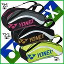 《送料無料》《新色》2016年9月中旬発売 YONEX ラケットバッグ6(リュック付)〈テニス6本用〉 BAG1612R ヨネックス バッグ