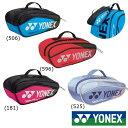 《新色》2019年2月下旬発売 YONEX ミニチュアラケットバッグ BAG18MN ヨネックス バッグ