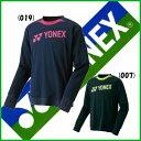《簡易配送可》《在庫処分》YONEX ユニセックス トレーナー 30041 ヨネックス ウェア テニス バドミントン