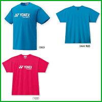《レターパック可》2013年9月上旬発売 YONEX ジュニアベリークールTシャツ 16201J ヨネックス テニス バドミントン ウェアの画像