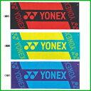 《ポイント10倍》2015年9月下旬発売 YONEX スポーツタオル AC1041 ヨネックス タオル