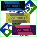 《新色》2016年9月下旬発売 YONEX スポーツタオル AC1041 ヨネックス タオル