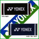 《ポイント10倍》2016年9月下旬発売 YONEX スポーツタオル AC1053 ヨネックス タオル