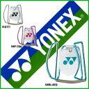 2017年1月下旬発売 YONEX ボールホルダー2 AC471 ヨネックス テニス アクセサリー