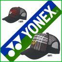 《在庫処分》《数量限定》2017年9月下旬発売 YONEX ユニセックス メッシュキャップ 41028Y ヨネックス キャップ