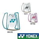 《クーポン対象》2017年1月下旬発売 YONEX ボールホルダー2 AC471 ヨネックス テニス アクセサリー