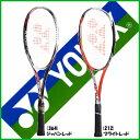 《ガット無料》《工賃無料》《送料無料》《新色》2017年6月下旬発売 YONEX ネクシーガ90V NXG90V ヨネックス ソフトテニスラケット